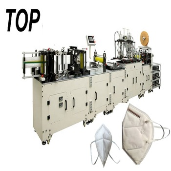 Folding Mask Machine Shenzhen 3 Layer Mask Making Machine